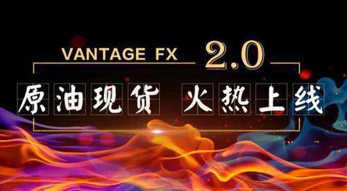 Vantage FX2.0.jpg