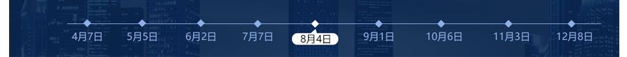 未标题-1_03.png