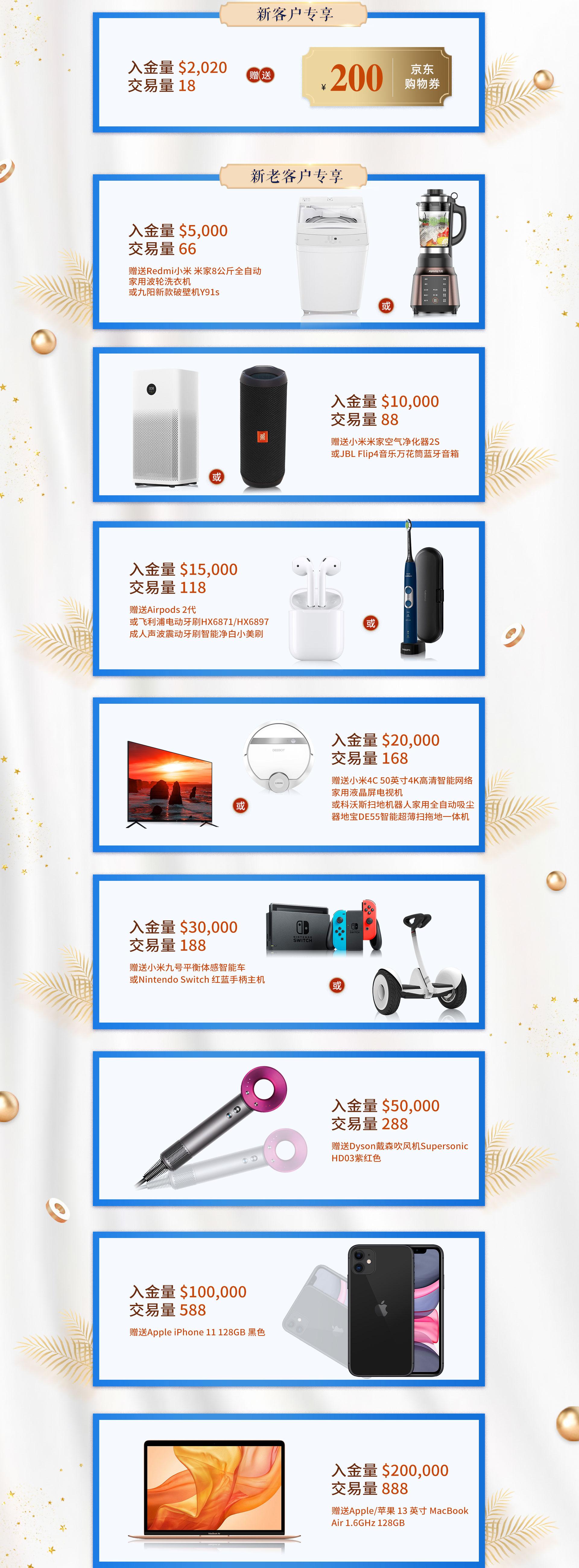 新年活动banner7.jpg