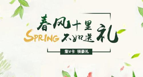 春风十里.jpg